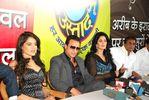 Cute  Actress Katrina Kaif  with Sameera Reddy and Saif