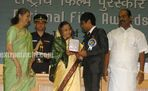 56th National Film Awards for the year 2008 award function (4)