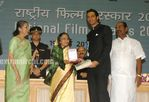 56th National Film Awards for the year 2008 award function (5)