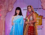 Neeta Lulla, Neetu Chandra at Wedding Carnival Launch, Hotel Myfair Worli, 2nd April, 2009