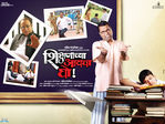 Shikshanachya Aaicha Gho - Pictures Gallery (62)