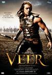 Salman Khan and Zarine Khan in Bollywood Movie Veer (20)