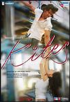 Kites movie photos - Hrithik Roshan and Barbara Mori