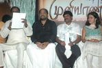 Vijay, Poorna in MVM audio launch