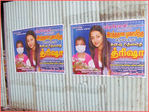 Trisha fan club celebrates birthday - poster