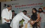 Abhiyum Naanum movie audio launch