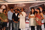 Rajnikanth at 'Bujjigadu made in Chennai' audio release