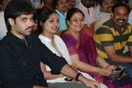 Kuruvi - 150 Days celebrations - Vijay and Trisha