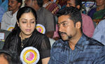 Jyothika at Tamil Nadu Govt Film Awards 2009 (1)
