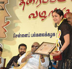 Jyothika at Tamil Nadu Govt Film Awards 2009 (5)