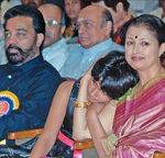 Kamal and Gowthami at Tamil Nadu Govt Film Awards 2009 (1)