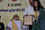 Tamil Nadu Govt Film Awards 2009 (4)