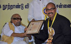 Tamil Nadu Govt Film Awards 2009 (5)