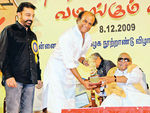 kamal-rajini-karunanidhai at Tamil Nadu Govt Film Awards 2009