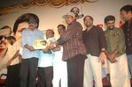 Raman Thediya Seethai Audio Launch