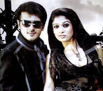 Ajith Kumar and Nayanthara in Aegan