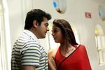 Ajith and Sizzling Nayanthara in Aegan Movie