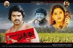Mullayoor Muthu movie by Neal Christ Creations