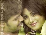 Lawrence and Meenakshi in Rajathiraja Movie