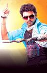 Vijay in Villu Movie Photo