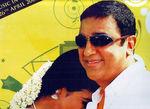 Kamal in Dasavatharam new look