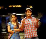 Mahesh babu, Trisha in Kumaran