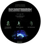 Dasavathaaram audio launch Invitation side 1