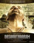 Dasavatharam Audio release ad