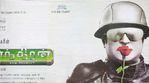Enthiran the Robot First Look Photo