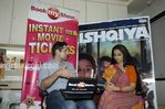 Vidya Balan at Ishqiya Bookmyshow com contest winners event (5)