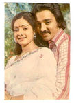 Sridevi with Kamalhassan