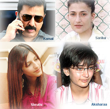 Actor Kamal Hassan Family Photo http://www.extramirchi.com/gallery/displayimage.php?album=10&pos=19