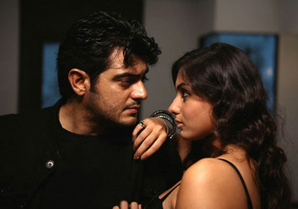 billa_ajith_namitha