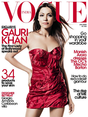 gauri_khan_vogue_cover_girl.jpg