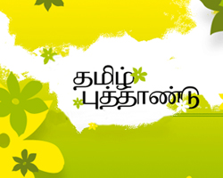 Tamil_new_year