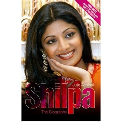 shilpa-the-biography.jpg