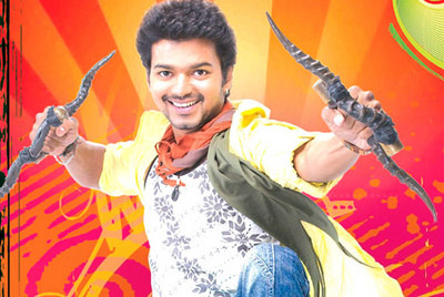 Vijay in Villu, Vijay in Villu Movie Photo Gallery,Villu Movie Photo Gallery , villu, Illaithalapathi vijay, Vijay, Nayanthara
