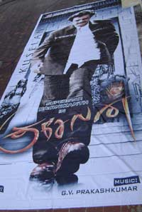 Rajinikanth?s Kuselan cut-outs in USA, Rajinikanth,Kuselan cut-outs in USA, Kuselan cut-outs in USA,Kuselan cut-outs
