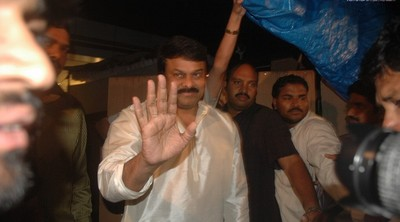 Chiranjeevi Inaugurates his Party Office at Jubilee Hills, Chiranjeevi Party Office, Chiranjeevi  Jubilee Hills,  Jubilee Hills Hyderabad
