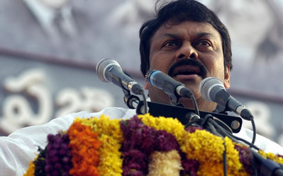 chiranjeevi_party_praja_rajyam_launch-8.jpg