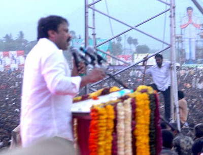 chiranjeevi_party_praja_rajyam_launch.jpg