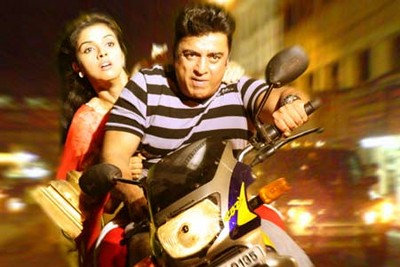 Kamal and Asin in Walt Disney's English Movie - 19 Steps, Kamal in Walt Disney 19 Steps, Kamal and Asin 19 Steps