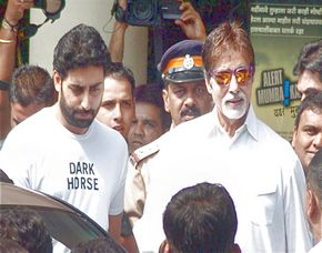 amitabh-bachchan-discharged-from-lilavati-hospital.jpg