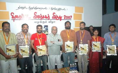 winners-cine-journalists-association-awards-2007.jpg