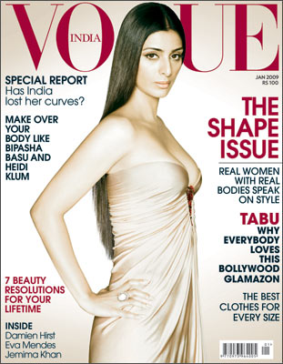 tabu-vogue-cover-girl.jpg
