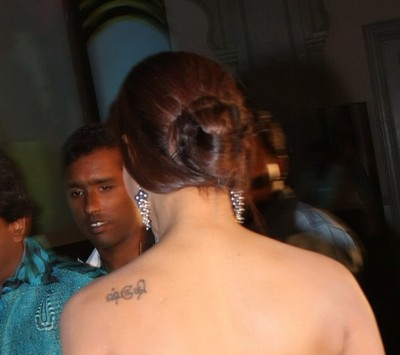 The tattoo of shruthi hassan for Raghav name tattoo