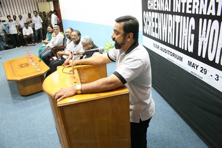 screenplay-workshop-at-iit-kamal-inaugurated.jpg