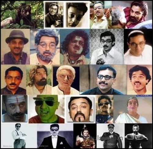 Kamal_Hassan_in_different_roles.jpg