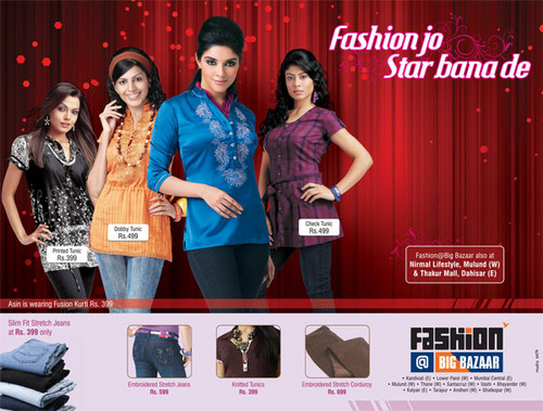 Photo-of-Asin-in-Big-Bazaar-Ad.jpg