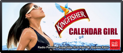 kingfisher_calendar_girl.jpg